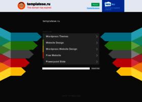templatese.ru