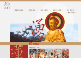 temple.lujou.com.tw