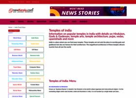 temples.newkerala.com