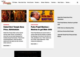 templesinindiainfo.com