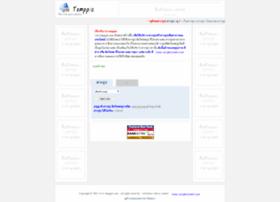 temppic.com