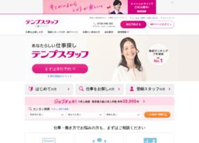 tempstaff.co.jp