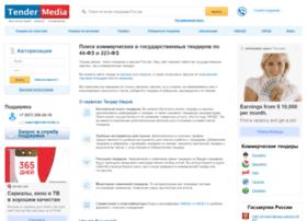 tendermedia.ru