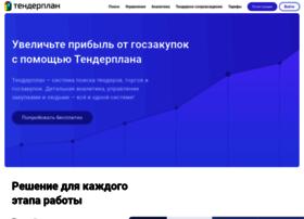 tenderplan.ru