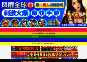 tenduit.com