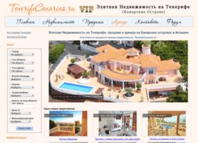 tenerifecanarias.ru