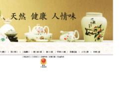 tenfu.com