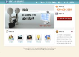 tengshang.com