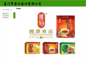tengyuan-cn.diytrade.com