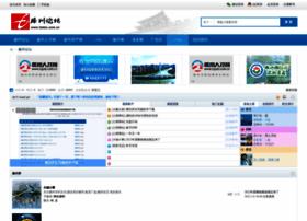 tengzhou.com.cn