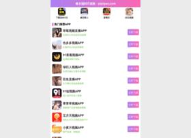 Tenismejamania.com
