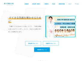tenjin-hifuka.com