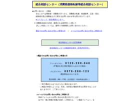 tenkasoudan.go.jp