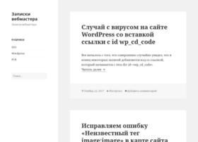 tenlivarp.ru