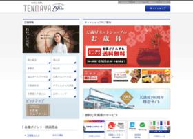 tenmaya.co.jp