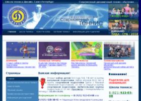 tennis-dynamo.ru
