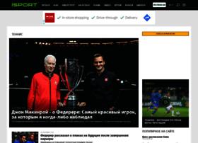 tennis.ua