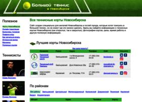 tennis54.ru