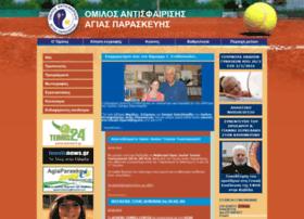 tennisagiaparaskevi.gr