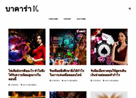 tennisdesire.com