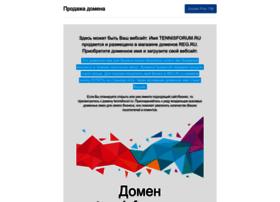 tennisforum.ru