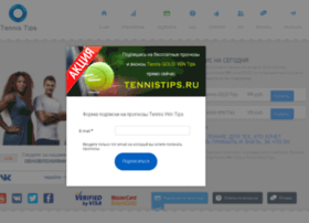 tenniswin.ru