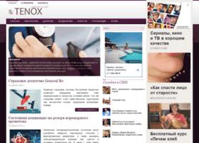 tenox.ru