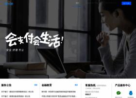 tenpay.com