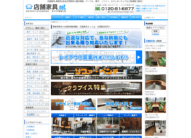 tenpo-kagu.net