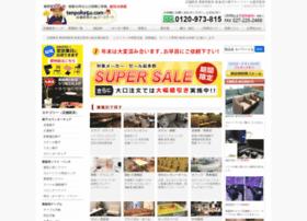 tenpokagu.com