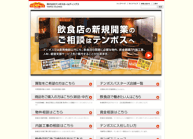 tenpos.co.jp