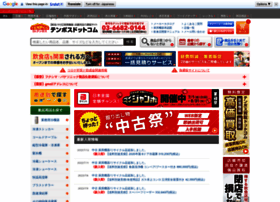 tenpos.com