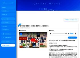 tenshi-call.com