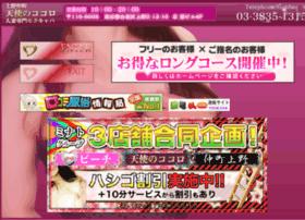 tenshi-kokoro.com