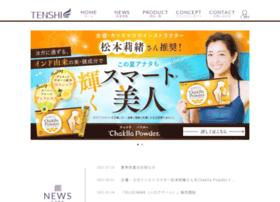 tenshi.co.jp