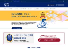 tenshoku.adecco.co.jp