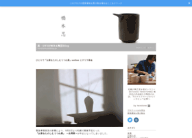 tenstone.exblog.jp