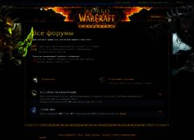 tentakli.ru