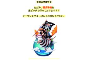 tenten-shop.jp