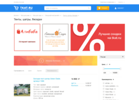 tents.tkat.ru