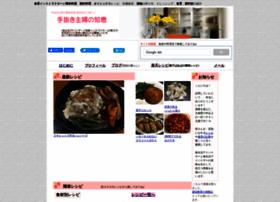 tenuki.info