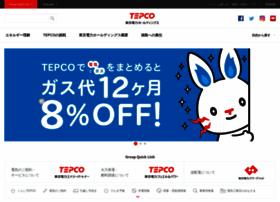 tepco.co.jp