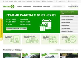 teplica66.ru