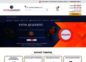 teplo-comfort.ru