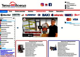 teplo-vsegda.com.ua