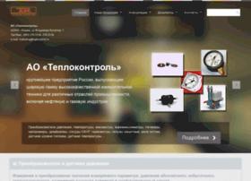 teplocontrol.ru