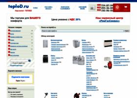 teplod.ru