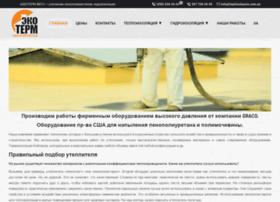 teploizolyacia.com.ua