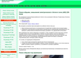 teplolux-mini.ru