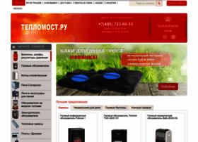 teplomost.ru